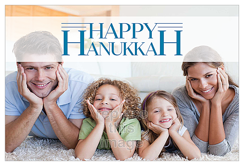 Hanukkah Time front - Invitation Cards Maker